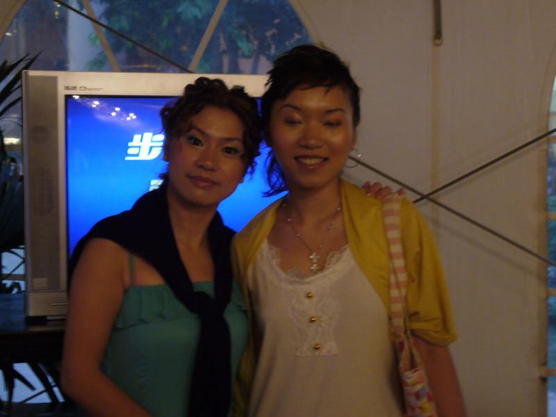P1000631 <br /> Shan and Wa