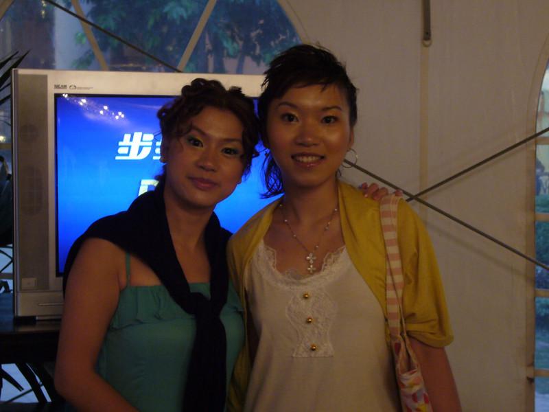 P1000632 <br /> Shan and Wa