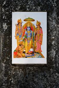 Lord Shiva.
