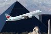 C-GJVT | Airbus A320-214 | Air Canada