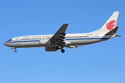 B-2670   Boeing 737-89L   Air China Inner Mongolia