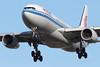 B-6117 | Airbus A330-243 | Air China