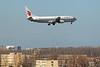 B-2645 | Boeing 737-89L | Air China