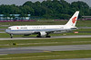 B-2560 | Boeing 767-3J6 | Air China