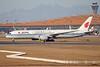 B-7899 | Boeing 787-9 | Air China