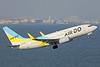JA07AN | Boeing 737-781 | Air Do