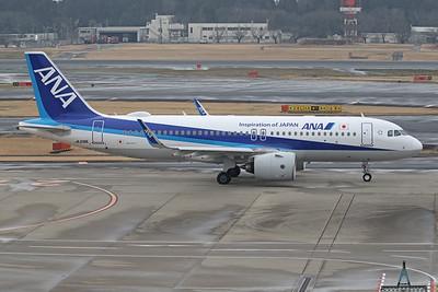 JA218A | Airbus A321-272N | ANA - All Nippon Airways