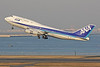 JA8960 | Boeing 747-481D | ANA - All Nippon Airways