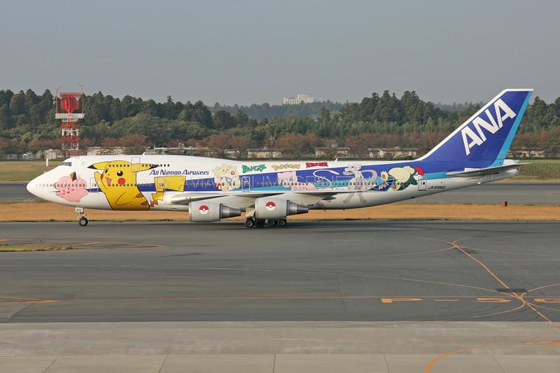 JA8962   Boeing 747-481   ANA - All Nippon Airways