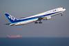 JA606A | Boeing 767-381/ER | ANA - All Nippon Airways