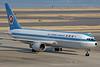 JA602A | Boeing 767-381/ER | ANA - All Nippon Airways