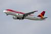N481AV | Airbus A320-214 | Avianca