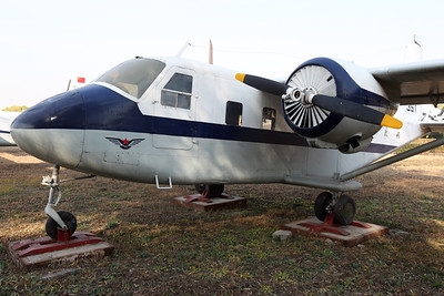351 | Harbin Y-11 | CAAC - Civil Aviation Administration of China