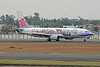 B-18610 | Boeing 737-809 | China Airlines