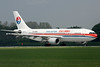 B-2325 | Airbus A300B4-605R | China Eastern Airlines