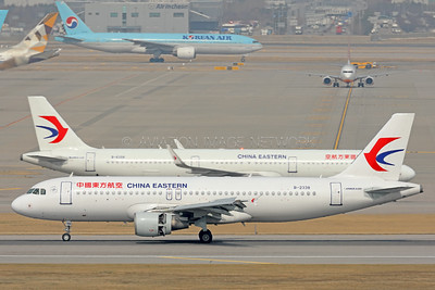 B-2338 | Airbus A320-214 | China Eastern Airlines
