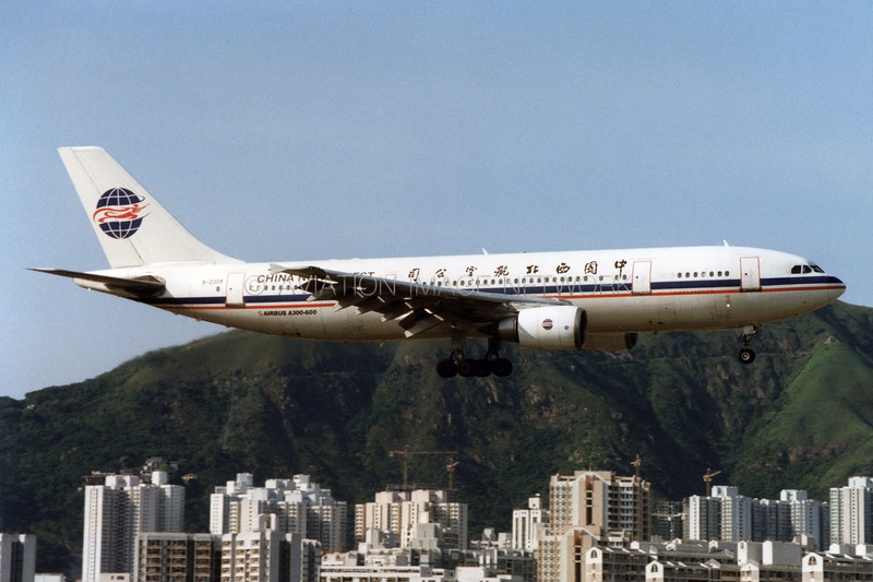 B-2309 | Airbus A300B4-605R | China North West Airlines