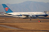 B-6138 | Airbus A380-841 | China Southern Airlines