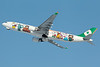 B-16333 | Airbus A330-302 | EVA Air