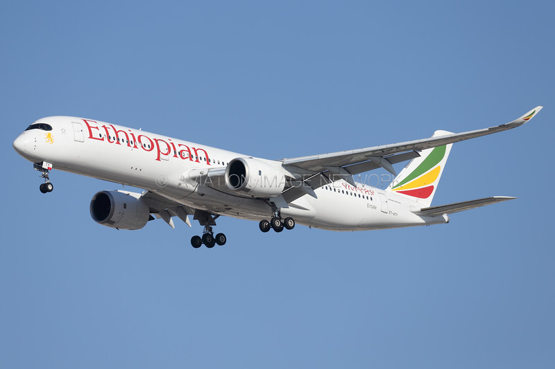 ET-ATY | Airbus A350-941 | Ethiopian Airlines