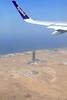 HZ-FAD    Airbus A320-214   flyadeal