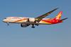 B-7835 | Boeing 787-9 | Hainan Airlines