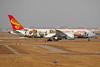 B-1540 | Boeing 787-9 | Hainan Airlines