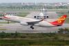 B- LNJ | Airbus A330-243 | Hong Kong Airlines