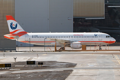 EI-FXO | Airbus A320-214 | Hongtu Airlines