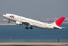 JA 8559 | Airbus A300B4-622R | JAL - Japan Airlines