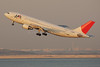 JA8659 | Airbus A300B4-622R | JAL - Japan Airlines