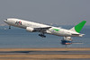 JA8984   Boeing 777-246   JAL - Japan Airlines