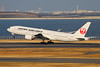 JA8977 | Boeing 777-289 | JAL - Japan Airlines