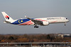 9M-MAC | Airbus A350-941 | Malaysia Airlines