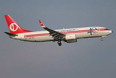 9M-MXA | Boeing 737-8H6 | Malaysia Airlines