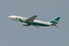 AP-BBA | Airbus A300B4-203 | PIA - Pakistan International Airlines