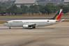 EI-CVO | Boeing 737-4S3 | Philippine Airlines