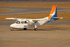 9J-UAS | Britten-Norman BN-2A Islander | ProCharter Zambia