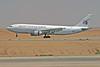 A7-AFC | Airbus A300B4-622R | Qatar Airways