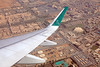VP-CGZ |  Airbus A320-232 | SaudiGulf Airlines