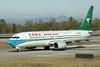 B-5072 | Boeing 737-8Q8 | Shenzhen Airlines