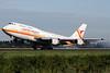 PZ-TCM | Boeing 747-306 | Surinam Airways