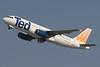 N467UA | Airbus A320-232 | Ted