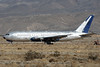 N***UA | Boeing 767-222 | United Airlines