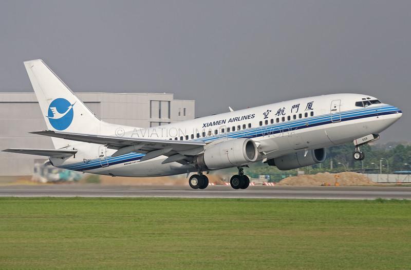 B-2659 | Boeing 737-75C | Xiamen Airlines