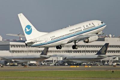 B-2999 | Boeing 737-75C | Xiamen Airlines