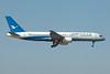 B-2869 | Boeing 757-25C | Xiamen Airlines