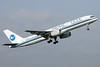 B-2868 | Boeing 757-25C | Xiamen Airlines