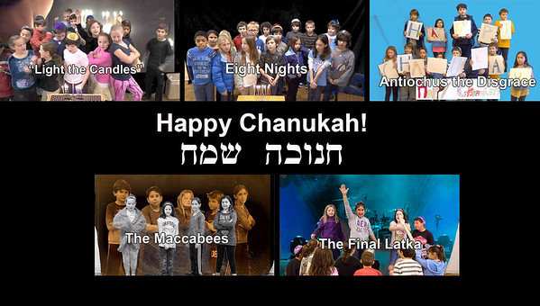 Past Chanukah Music Videos