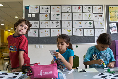 Classes at the school in Neve Shalom/Wahat Al Salam are bilingual and bicultural, requiring two teachers per classroom